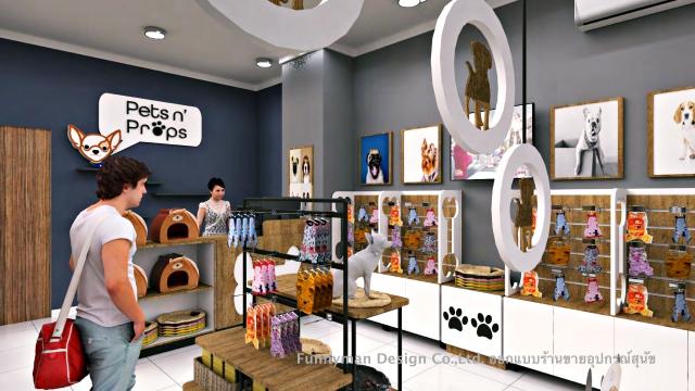 ออกแบบร้านเสื้อผ้าสุนัข