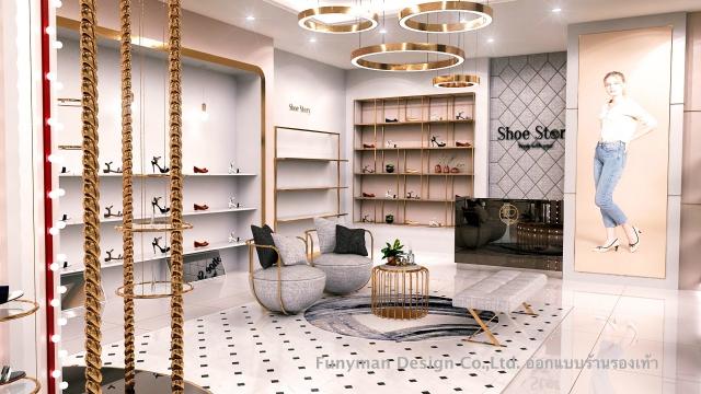 ออกแบบร้านรองเท้าแฟชั่น ผู้หญิง