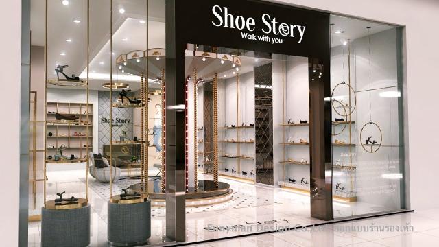 ออกแบบร้านรองเท้า