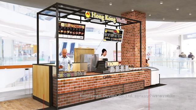 ออกแบบร้าน waffle