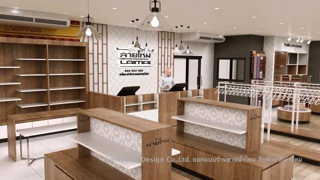 ออกแบบร้านเสื้อผ้าแบบไทย