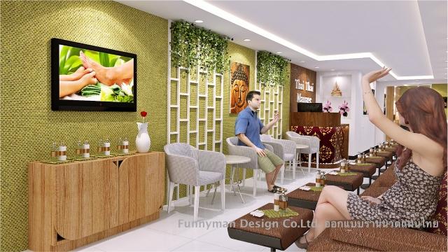 ออกแบบร้าน massage นวดไทย