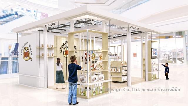 ออกแบบร้านขานสินค้างานฝีมือ