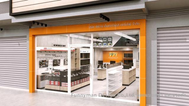 ออกแบบร้านขายสินค้ากล้องวงจรปืด โปรเจคเตอร์