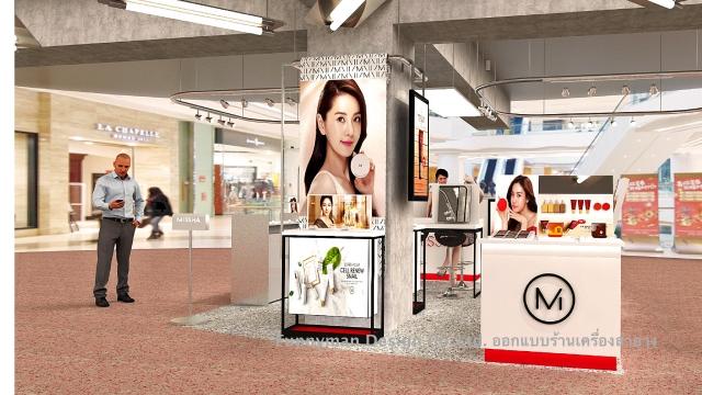 รับออกแบบร้าน cosmetics
