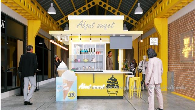 ออกแบบคีออสคีออส ร้าน icecream