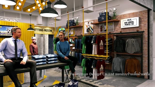 cloth shop design