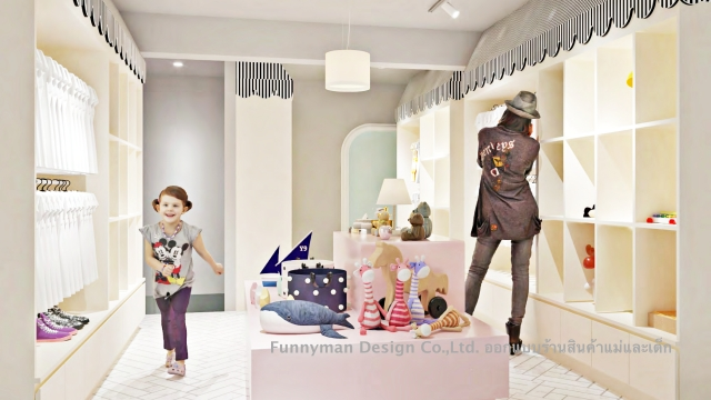 toy shop design