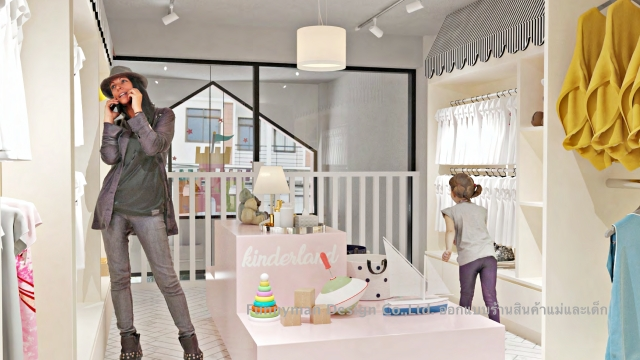 children's clothing store design