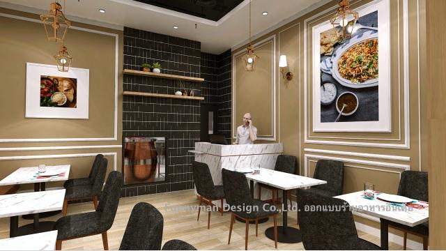 บริษัท รับออกแบบและตกแต่งร้านอาหาร