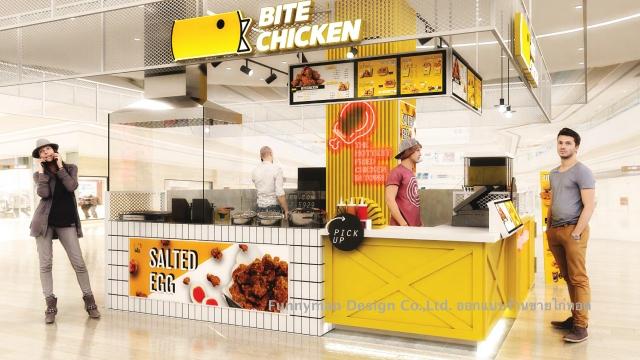 ออกแบบร้านไก่ทอด