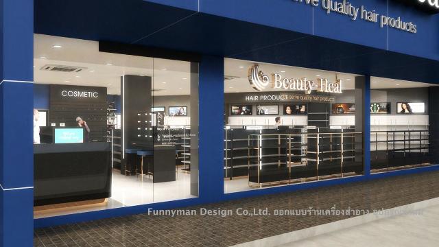 beauty shop design