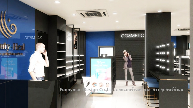 ออกแบบร้าน cosmetics