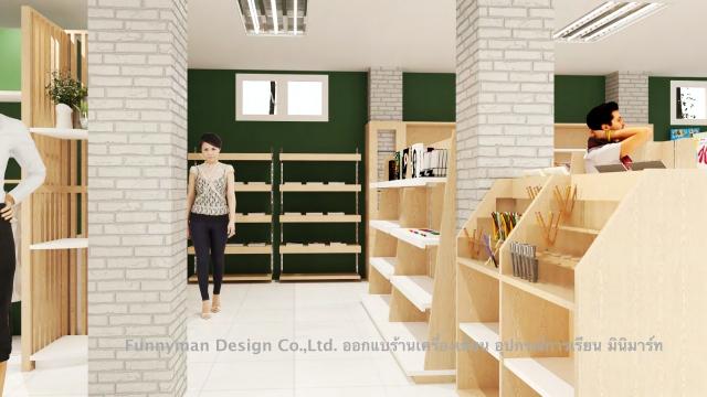 stationary shop design