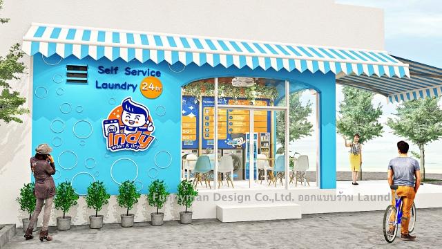ออกแบบร้านซักผ้าหยอดเหรียญ