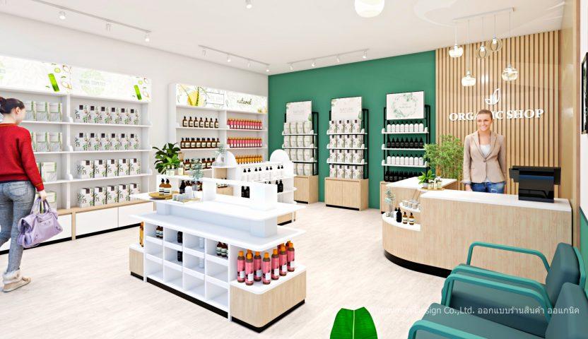 ออกแบบร้านสินค้าเพื่อสุขภาพ