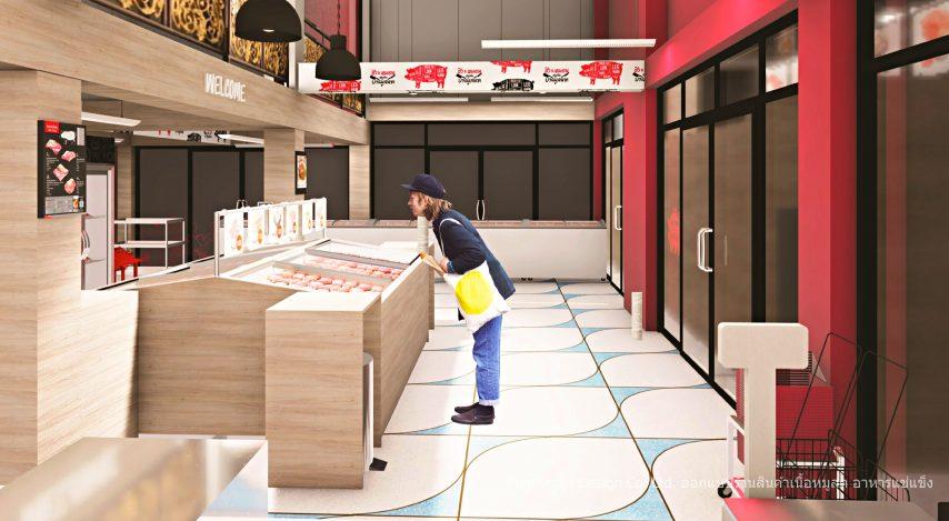 ออกแบบร้านขายอาหารแช่แข็ง frozen food shop design