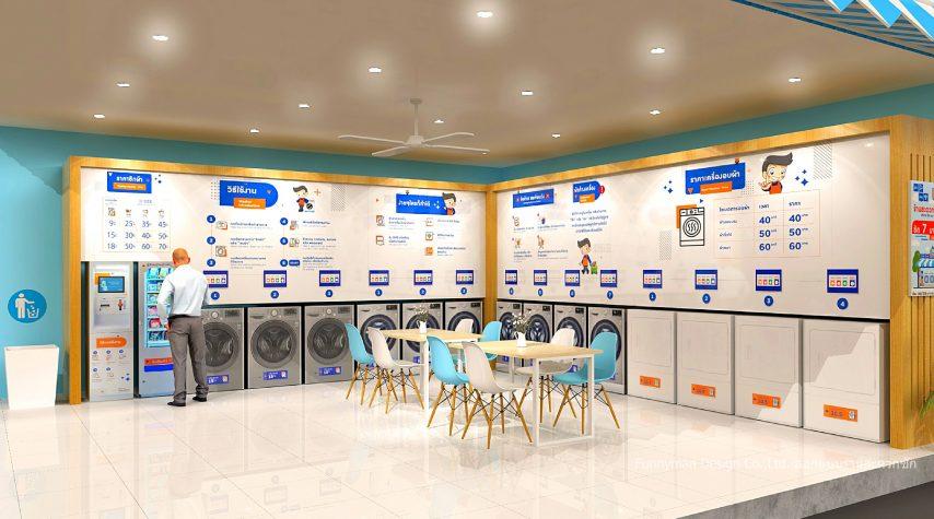 ออกแบบร้าน self service laundry