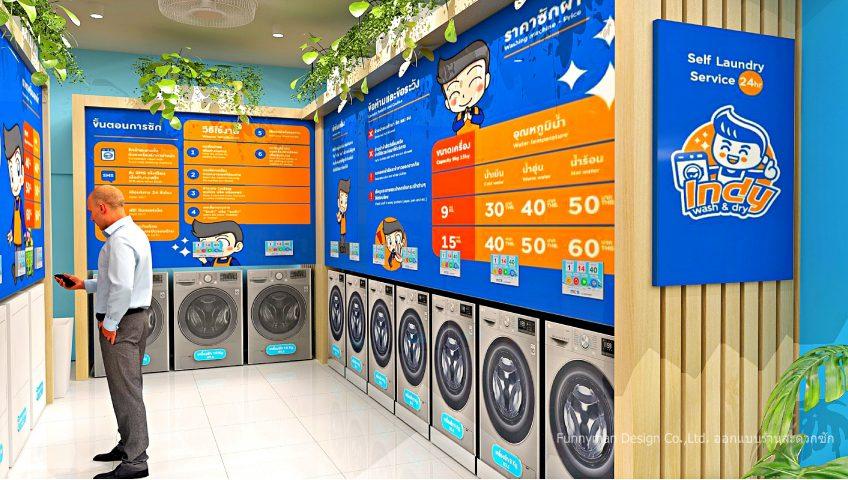ออกแบบร้าน wash and dry 24 ชม