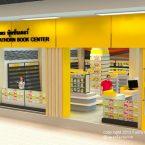 ออกแบบร้านขายอุปกรณ์การเรียน