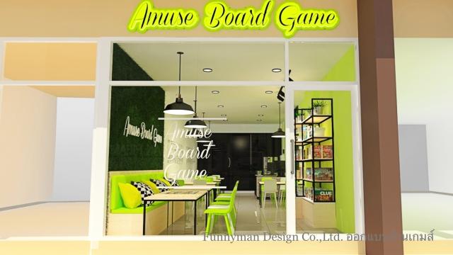 boad games shop design_01