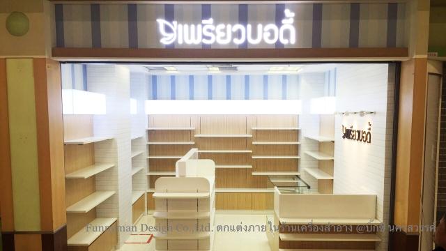 cosmetics shop decoration_04