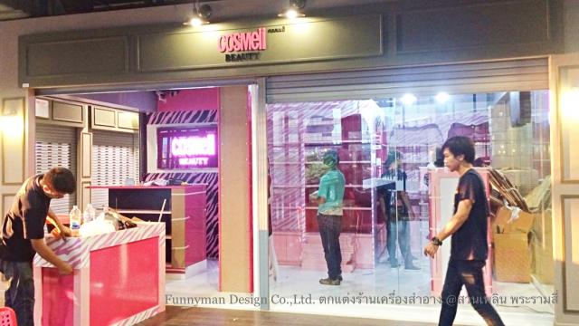 cosmeii shop decoration_05
