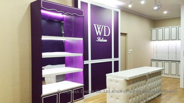 salon beauty decoration_10