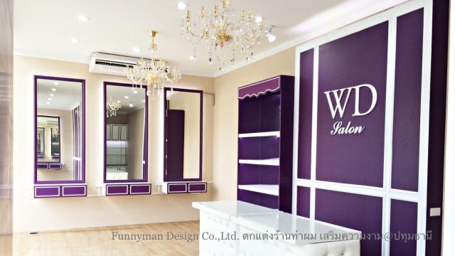 salon beauty decoration_13