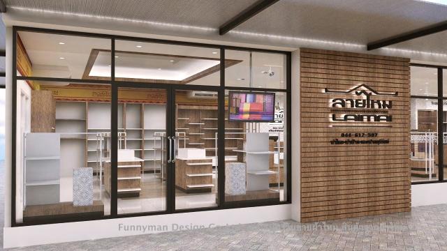 ออกแบบร้านผ้าไหม