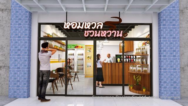 ออกแบบร้านกาแฟ