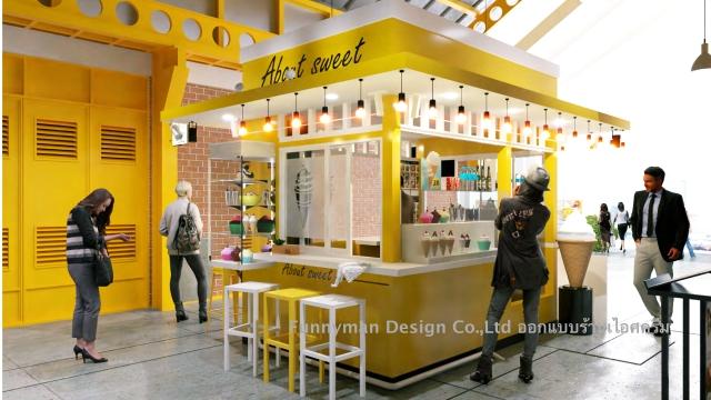 ออกแบบร้านไอศครีม