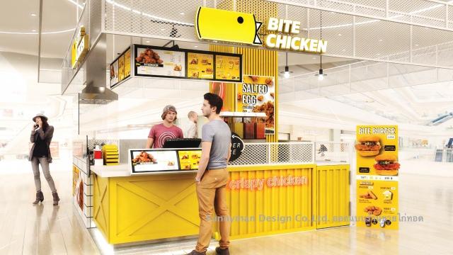 ออกแบบร้านไก่ทอด เบอเกอร์ไก่ทอด